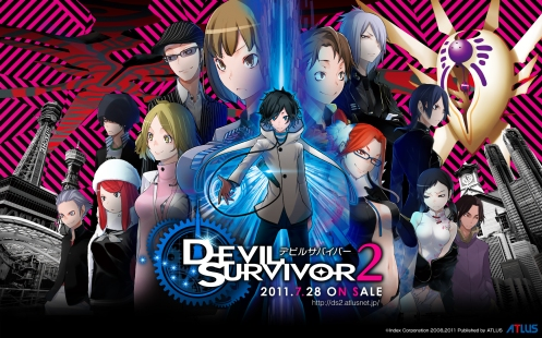 Devil-Survivor-2-The-Animation-wallpaper